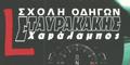 ΣΤΑΥΡΑΚΑΚΗΣ ΧΑΡΑΛΑΜΠΟΣ