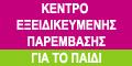 ΑΒΡΑΜΙΔΟΥ-ΟΡΦΑΝΙΔΟΥ ΜΑΡΙΑ