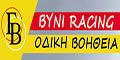 BYNI RACING - ΟΔΙΚΗ ΒΟΗΘΕΙΑ