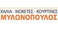 ΜΥΛΩΝΟΠΟΥΛΟΣ - ΜΟΚΕΤΕΣ