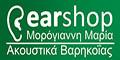 EAR SHOP
