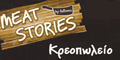 MEAT STORIES BY FALLIEROS